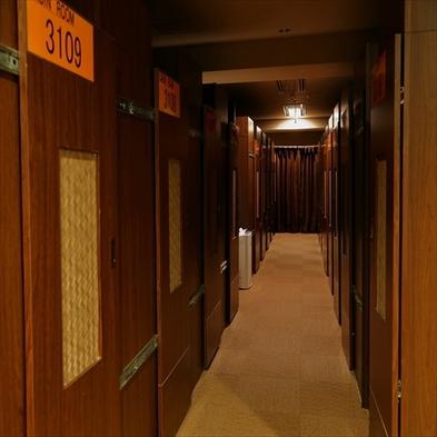 【スタンダード17時間】男性専用キャビンワイド(簡易仮眠室)◆天然温泉・塩サウナ無料◆