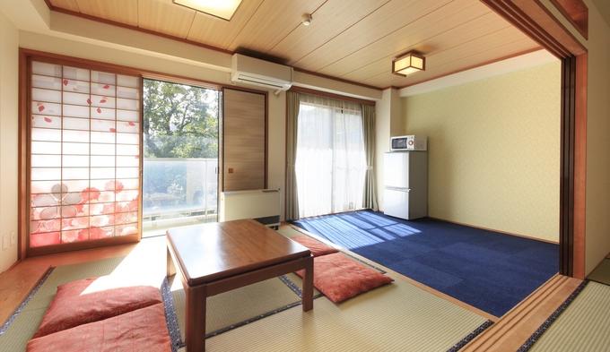 【さき楽28】早めの予約でリーズナブルな箱根旅行を!家族旅行にもオススメ<素泊まり・禁煙>