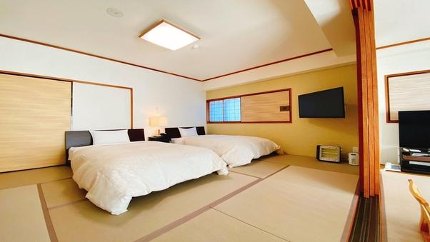 【禁煙】和洋室(和室48平米・二間/ベッド2台)