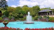 【周辺観光】強羅公園