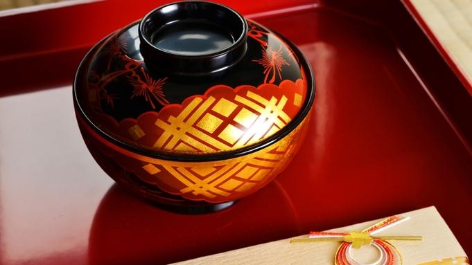 【年末年始】茶香る宿で過ごす特別なひととき