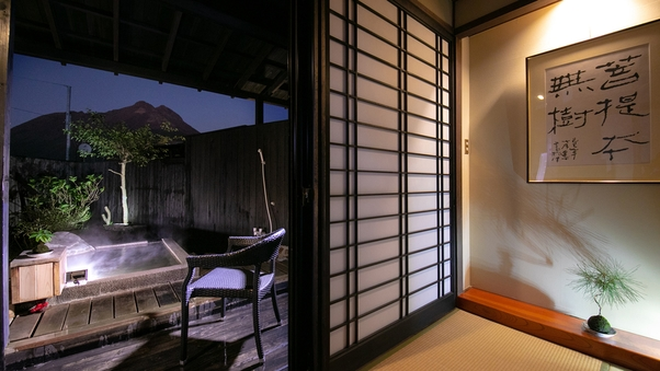 【55平米】露天風呂付きジュニアスイートモダン冷蔵庫内フリー
