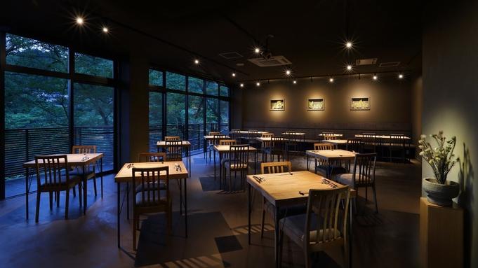 【夏秋旅セール】<森の音スタンダード>山形牛メインの創作お料理コースプランがお得!