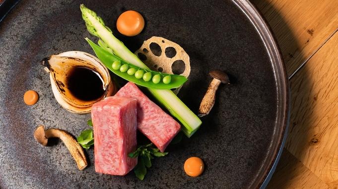 <山形県民限定>県民泊まってお出かけキャンペーン!米沢牛メインの創作お料理プランが5000円引