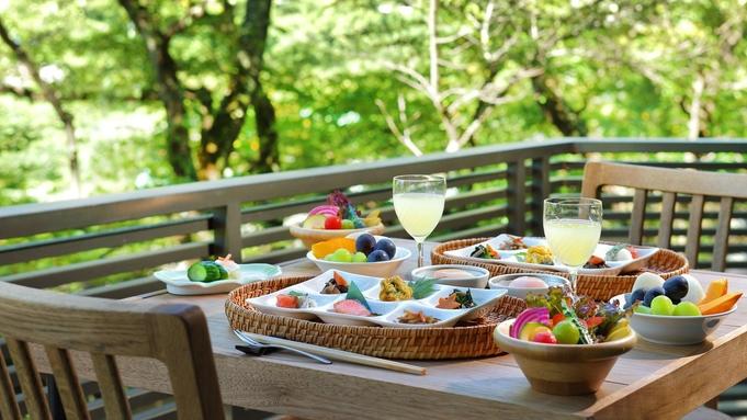 【 一泊朝食 】 ご夕食なし一泊朝食付きプランで森の音体験 ( 禁煙 )