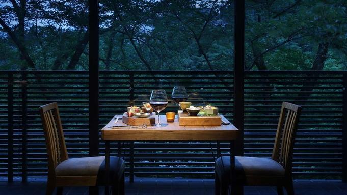 【ソムリエお勧め】森の音創作料理にピッタリのソムリエ厳選ペアリング赤白ワイン付き(禁煙)