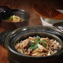 【炊き込み御飯】お客様の時間に合わせてお米を炊き上げております。山形県産『つや姫』を使用してます