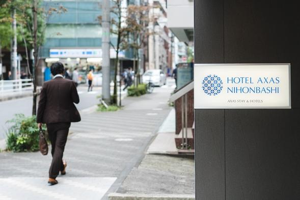 【QUOカード1000円付き】☆ビジネスプラン☆