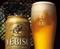 缶ビール付プラン