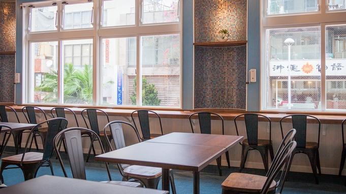 【人気No1】ゆいレール牧志駅から徒歩1分♪スタンダードプラン!◆朝食無料