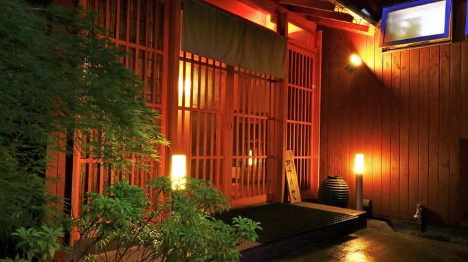 【2泊3食/朝2夕1】軽井沢を満喫するなら連泊がお得◆ご夕食はお好きな日を選べます