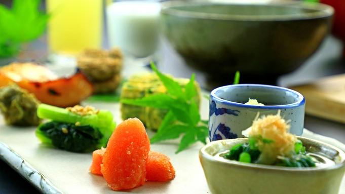 【1棟貸切】◆お料理アップグレード◆ご家族や友人と過ごす優雅な休日♪4名様より施設貸切り可!