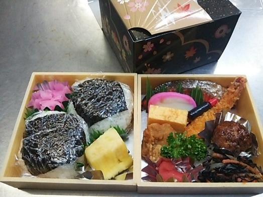福島県民限定 ビジプラ青雲閣 朝食付きお弁当スタイル