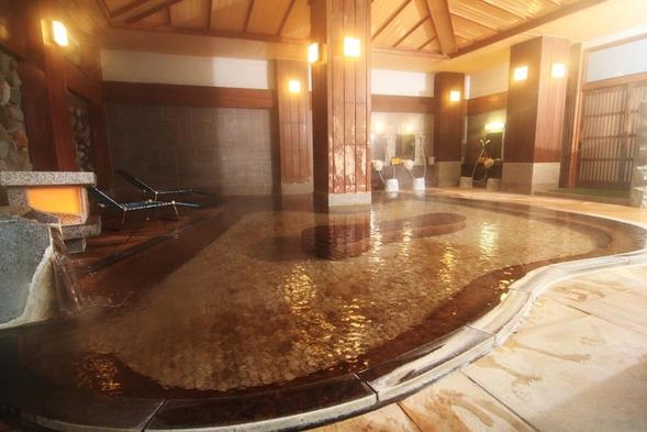 VIPルームでちょっと入浴休憩 プラン