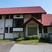 *【外観】赤い屋根が目印♪洋風の建物が当館です!