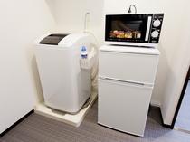 全室洗濯機・電子レンジ・冷蔵庫完備