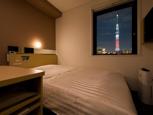 【スカイツリービュー】高層階でスカイツリーが眺望できるお部屋確約♪男女別大浴場♪無料健康朝食付♪