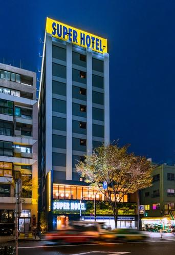 スーパーホテル東京・錦糸町駅前
