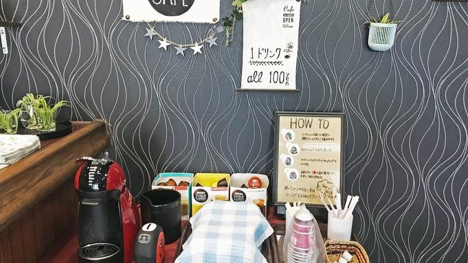 【ドミトリー☆男女別相部屋・素泊】ライダー&トラベラー応援!☆相部屋利用の特別価格☆