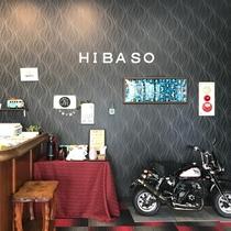 【フロント】ロビーには趣味のバイクを展示しております。