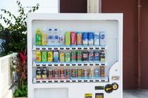 自動販売機あり