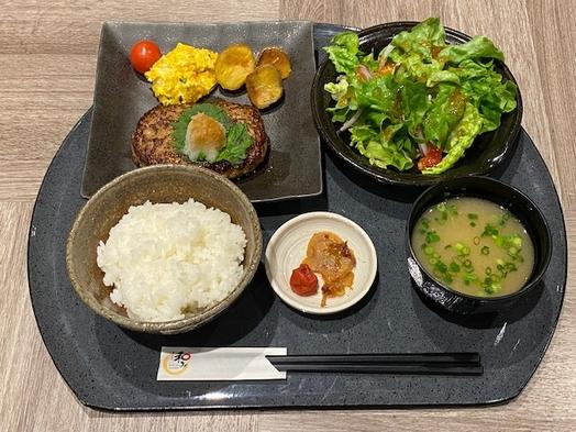 選べる定食★2食付きプラン【大浴場・朝食バイキング・Wi-Fi完備・駐車場無料】
