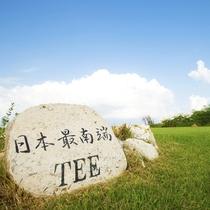 小浜島カントリークラブ 日本最南端TEE