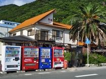 【民宿故郷】自動販売機もございます。