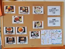 【はま湯レストラン】人気の日向飯、さつま飯をご用意しております♪