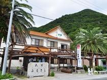 【民宿故郷】一人旅、グループ旅行、どちらも大歓迎です!