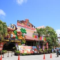 沖縄フルーツパーク