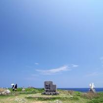 辺戸岬(へどみさき)