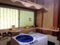 共有洗濯機と乾燥機