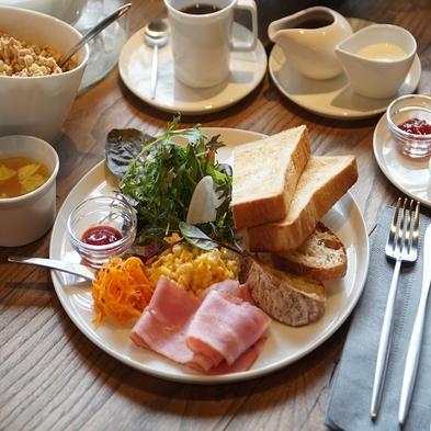 【早割15】ご宿泊の15日前までのご予約がお得に!〜朝食付き〜