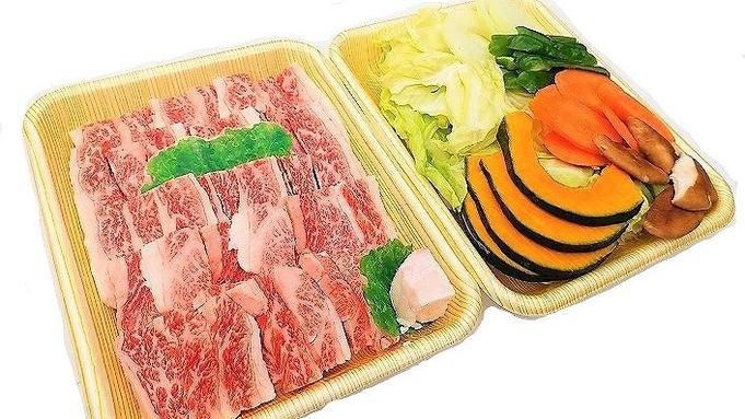 【大分県在住者限定】BBQ食材&コンロ付ご宿泊プラン