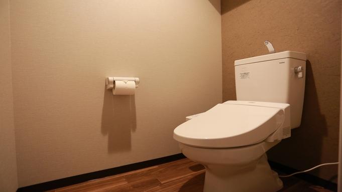 【訳ありだからこの価格!】他の部屋にある、畳スペースがないだけ!<ツインルーム>プラン*限定1室*