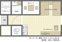 ■ 和洋室 ■ 間取り