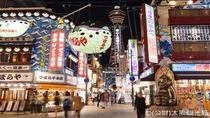 ■ 新世界エリア ■ 通天閣/堺東駅より電車で約15分、車で約25分