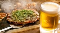 ■夕食券使えます■お好み焼き じゅらく② ザ・大阪のお好み焼きが、楽しめます。