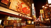 ■ なんばエリア ■ 難波・道頓堀/堺東駅より電車で約15分・車で約25分