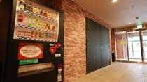 ■ 自動販売機(本館1階)