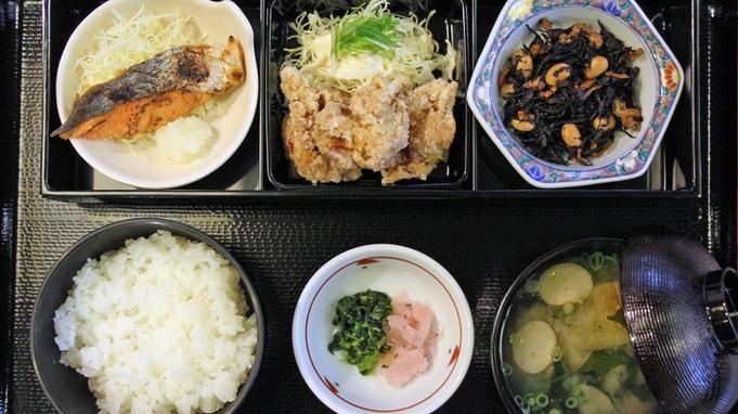 【さき楽】☆カップル・女子旅に人気☆朝食orランチがお好みで選べる♪ゆっくり12時レイトアウト