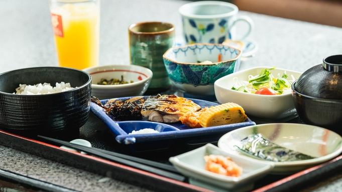 【タイムセール】室数限定!お得に朝食付きプラン ◇宿クーポン利用でさらにお得♪◇