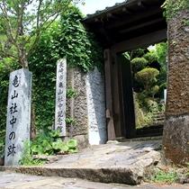 【観光スポット】亀山社中跡(長崎市亀山社中記念館)