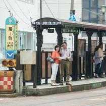 「新地中華街」電停まで徒歩約1分。名物・ちんちん電車で長崎観光♪