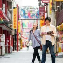 日本三大中華街『長崎新地中華街』まで徒歩1分