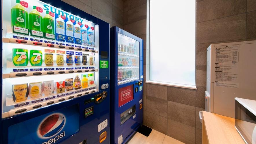 1F自動販売機コーナー(アルコール各種あり)