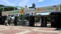 東山動植物園まで車で約25分、地下鉄東山線「東山公園駅」下車徒歩約3分
