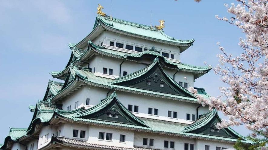 名古屋城まで車で約5分