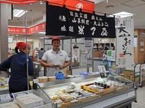 【催事】米子屋名物・大山おこわ等、各地のデパート催事に呼ばれるほど好評です。